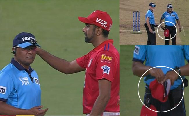 Ravichandran Ashwin Furious AS Umpires Lose Ball - Sakshi