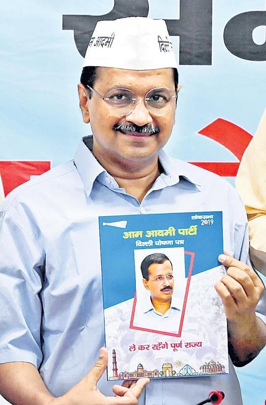 Arvind Kejriwal promises to get full statehood for Delhi - Sakshi