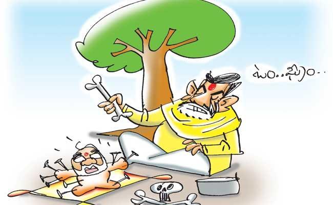Chandrababu Naidu Takes Many U Turns On Special Status - Sakshi