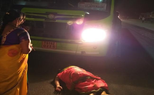Elderly Women Died in Bus Accident Krishna - Sakshi