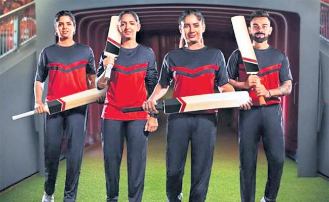 Mixed Gender Tournaments in Cricket - Sakshi