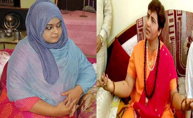 Muslim BJP Leader Says Decided Not Campaign For Sadhvi Pragya Till She Apologise - Sakshi