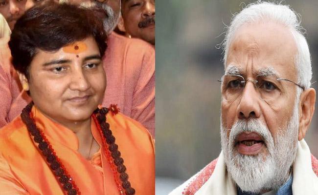 Sadhvi Pragya Alleges Both PM Modi And She Have Faced Torture By Congress - Sakshi