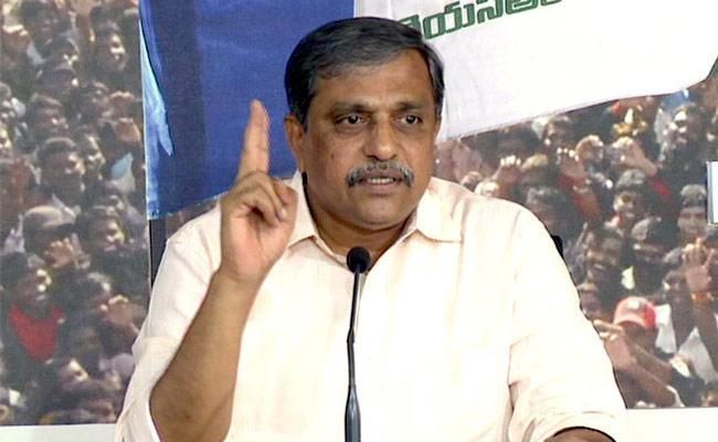 YSRCP Sajjala Ramakrishna Reddy Fires On Chandrababu Over His Review Meeting - Sakshi