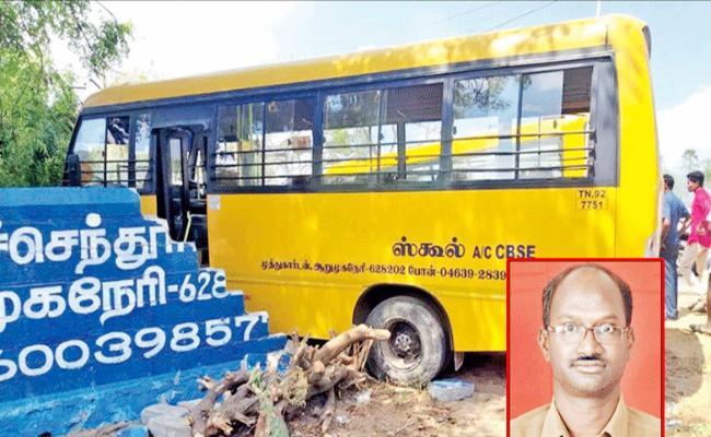 School Bus Driver Rescue Children After Heart Stroke - Sakshi