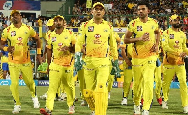 Dissolve Chennai Super Kings After MS Dhoni Retirement - Sakshi