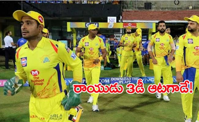 Ambati Rayudu Has Added New Dimension To His Game - Sakshi