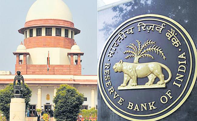 RBI gets SC ultimatum on RTI Act disclosures - Sakshi