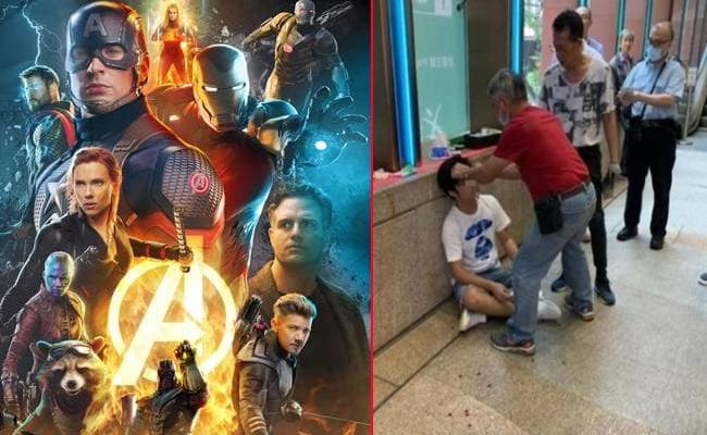 Avengers Endgame Fans Beaten A Spoiler In China - Sakshi