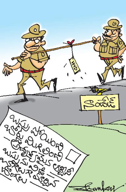 Sakshi cartoon(27-04-2019)