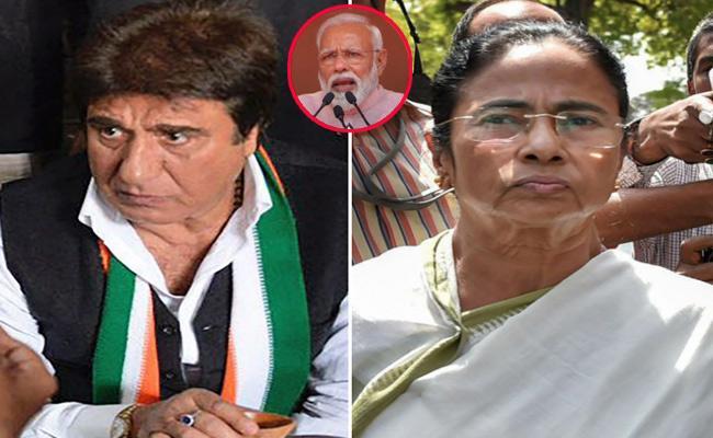 Congress Leader Raj Babbar Critics Mamata Banerjee - Sakshi