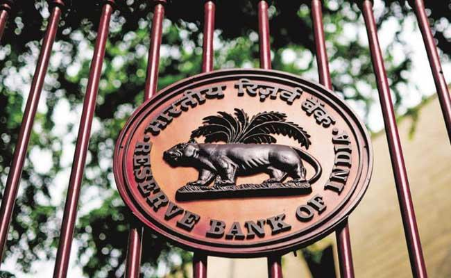 Supreme Court Warns To Reserve Bank Of India - Sakshi