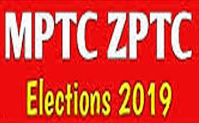 Telangana ZPTC And MPTC Elections - Sakshi