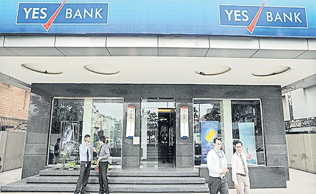 YES Bank reports surprise Q4 loss of Rs 1,507 crore - Sakshi
