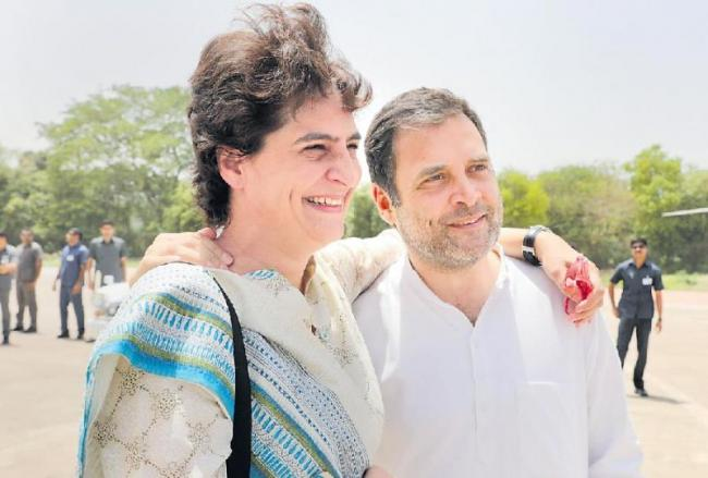 Rahul Gandhi shares cute moment with sister Priyanka - Sakshi