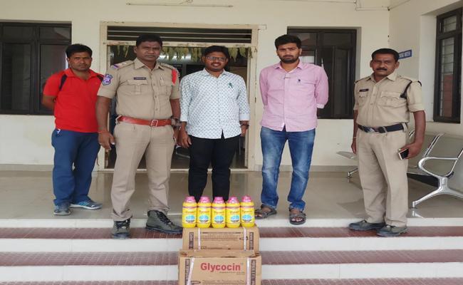 Glycocin Sales Adilabad District - Sakshi