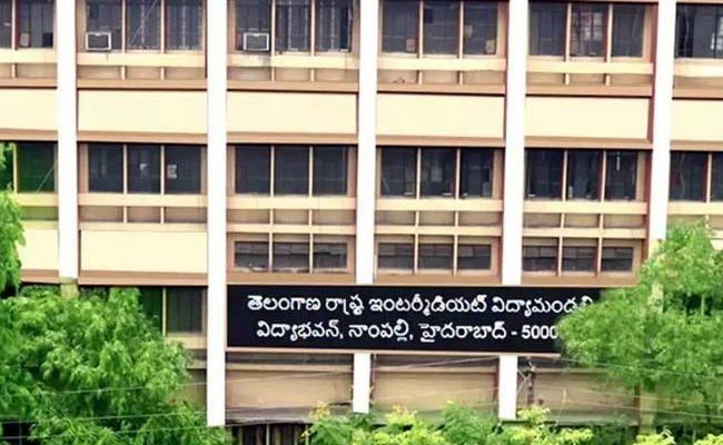 TS Supplementary Time Table 2019 Released - Sakshi