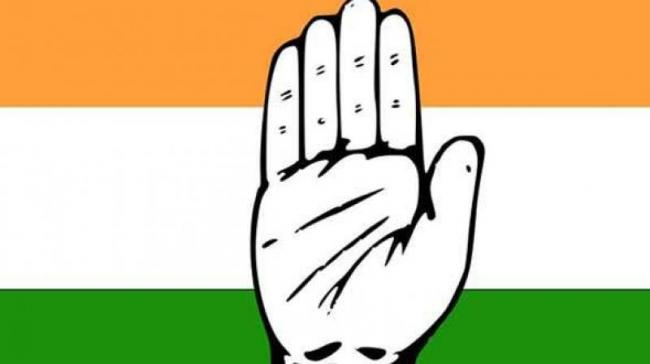 Fourth face Chance for the Congress party - Sakshi