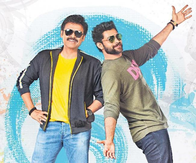Venkatesh and Varun Tej dub for Aladdin Telugu version - Sakshi