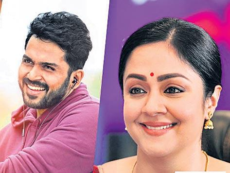 jyothika, karthi new movie launch - Sakshi