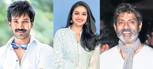 Keerthi Suresh next telugu fulm is sports romedy with Aadhi, Jagapathi babu - Sakshi