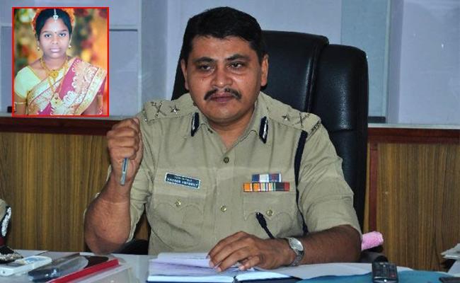 SIT Formed in Sravani Murder case - Sakshi