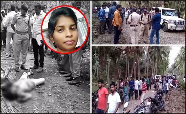 A Young Girl Was Murdered In Yalamanchili - Sakshi