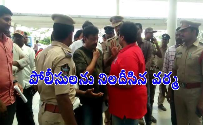 Police Stops Ramgopal Varma At Gannavaram Airport - Sakshi