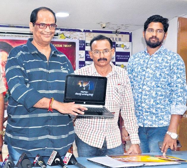 Sasi Lalitha First Look Teaser Release - Sakshi