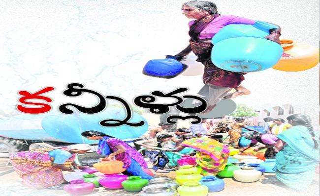 Drinking Water Problems In YSR Kadapa - Sakshi