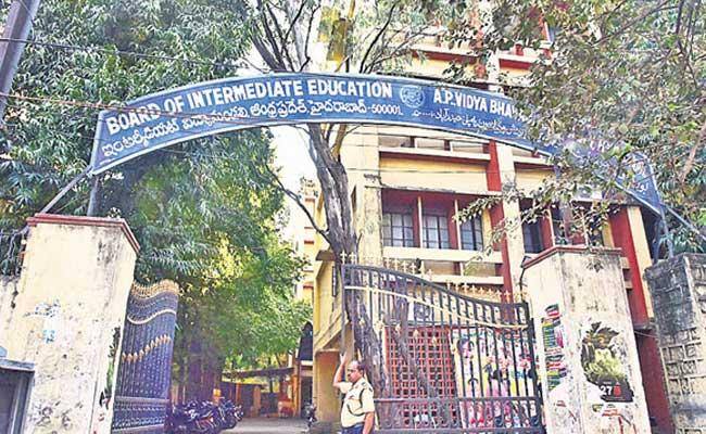 Examiner Suspended For Zero Marks Issues In Inter Results - Sakshi