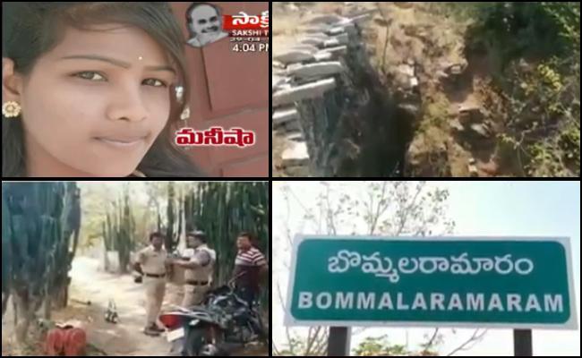 Missing College Girl Found Dead In Bommalaramaram - Sakshi
