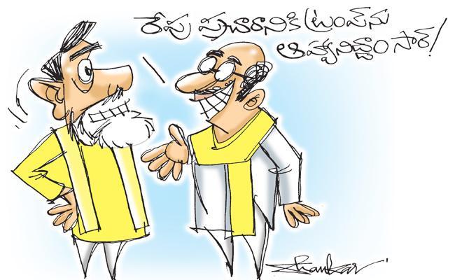 Political Setirical Story on Lok Sabha Elections - Sakshi