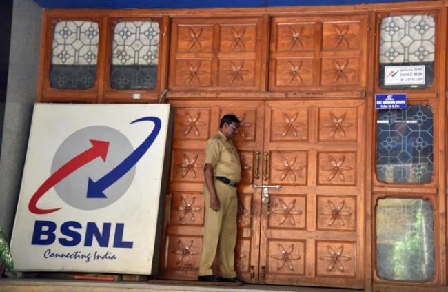 BSNL Okays Laying off 54K Staff but Will Wait Govt - Sakshi