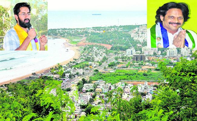 Visakhapatnam Lok Sabha Constituency is Proof of a Culture Of Rural And Urban Life - Sakshi
