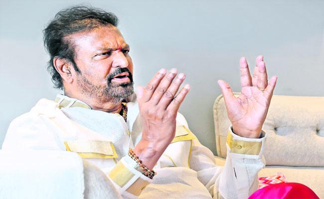 YS Jagan's Philosophy is to Adhere to The Given Word : Mohan Babu - Sakshi