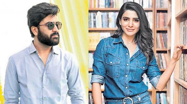 Samantha and Sharwanand-starrer 96 Telugu remake - Sakshi