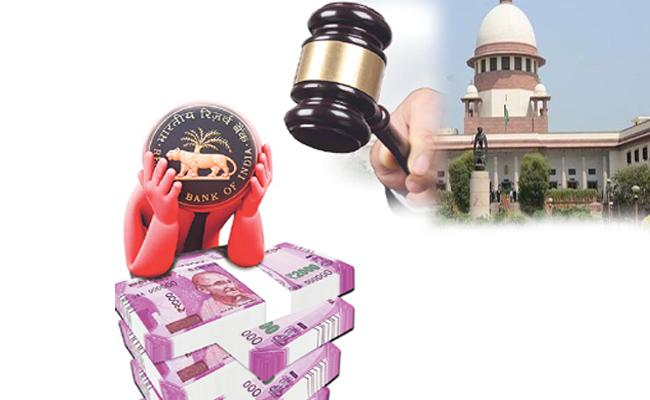 Supreme Court Strikes Down RBI February 12 Circular On Resolution Of Stressed Assets - Sakshi