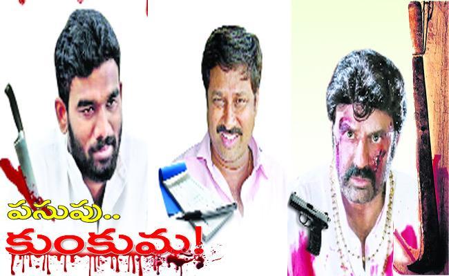 Andhra Pradesh Elections 2019 TDP Candidates Crime Background - Sakshi