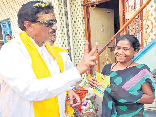 TDP Leaders Staff Itself the Election Officials - Sakshi
