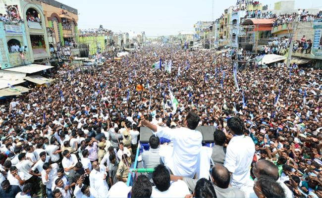 YS Jagan Speech In Piduguralla Public Meeting - Sakshi