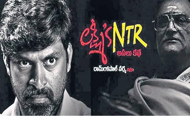 Lakshmis NTR release On  May Day  - Sakshi
