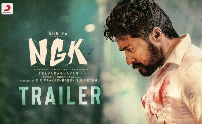 Suriya NGK Trailer Trending With 4 Million Plus Views - Sakshi