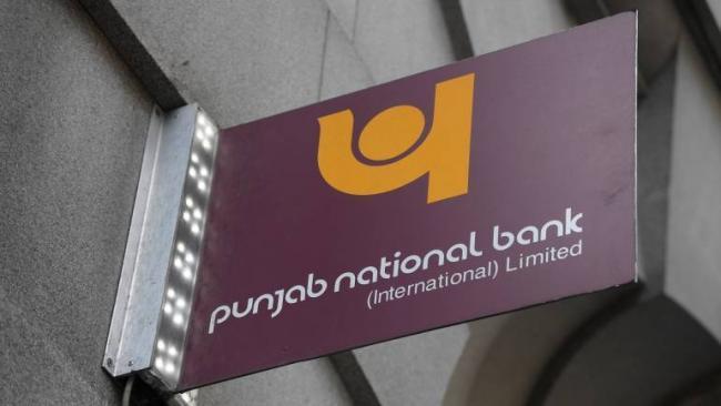 Punjab National Bank Union Bank Bank of India in talks for merger Report - Sakshi