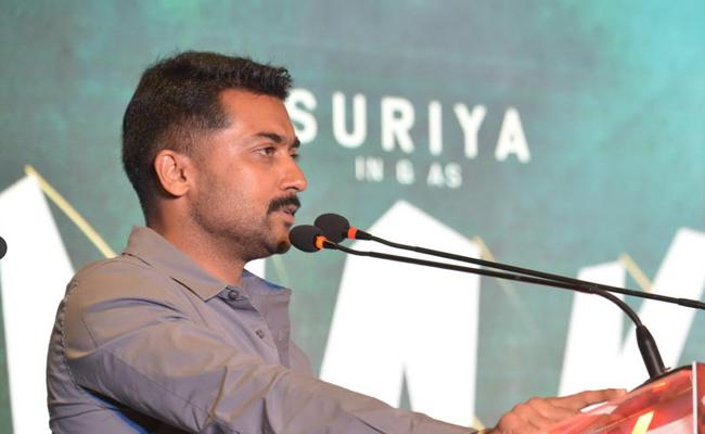 Suriya Ngk Movie Trailer Launch Event - Sakshi