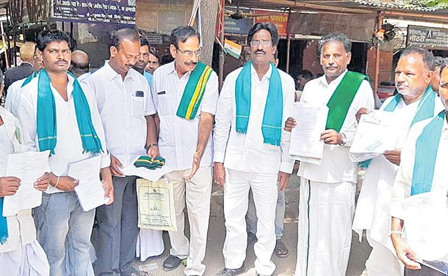 Nominations turmeric farmers in Varanasi - Sakshi