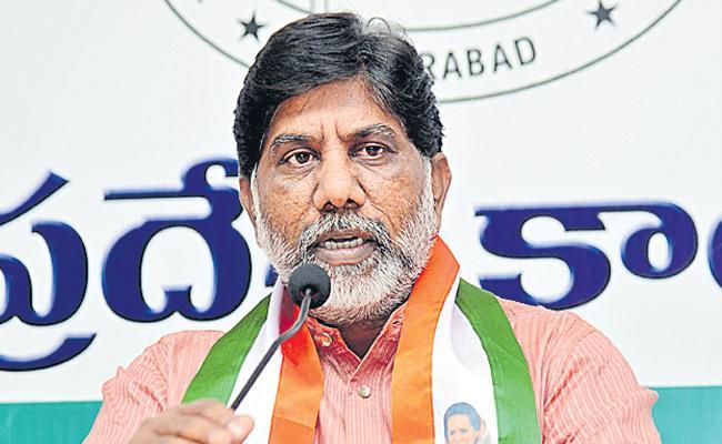 Bhatti vikramarka blames on trs rule - Sakshi