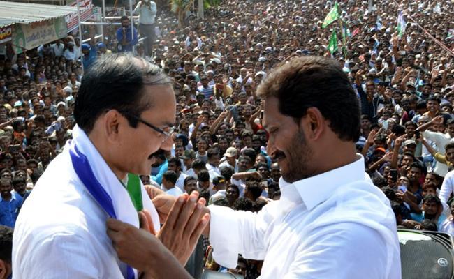 Bijjam Parthasarathi Reddy Joins YSR Congress Party - Sakshi