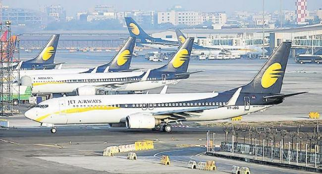 No govt intervention in commercial matters of airlines - Sakshi