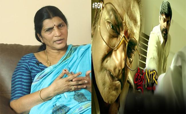 Lakshmi Parvathi Happy With Lakshmi's NTR Movie - Sakshi
